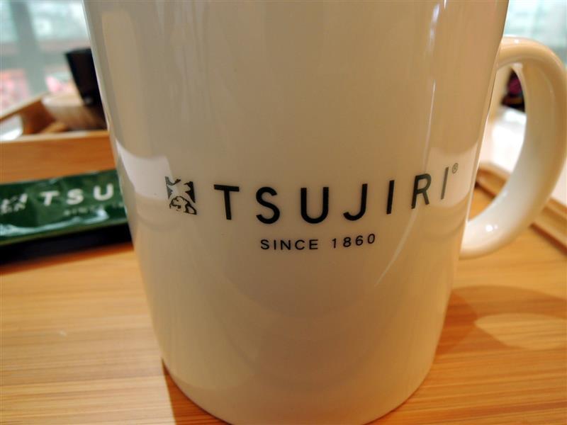 Tsujiri 辻利茶舖 047.jpg