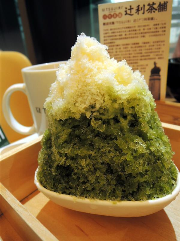 Tsujiri 辻利茶舖 069.jpg