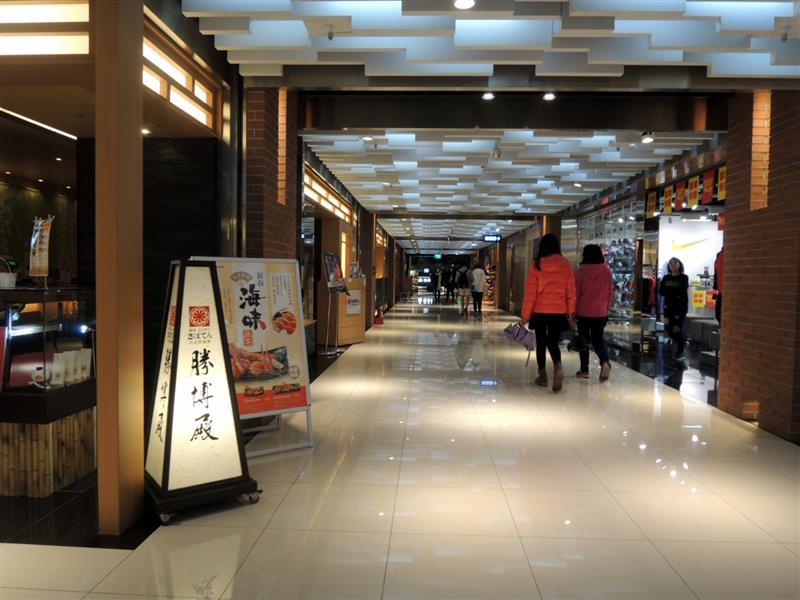 Tsujiri 辻利茶舖 091.jpg