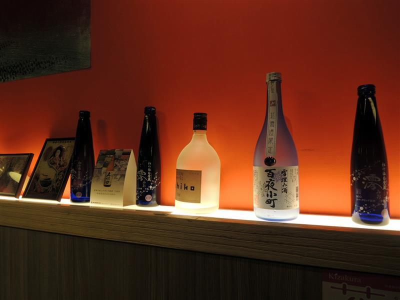 水炊き 筑紫島 009.jpg
