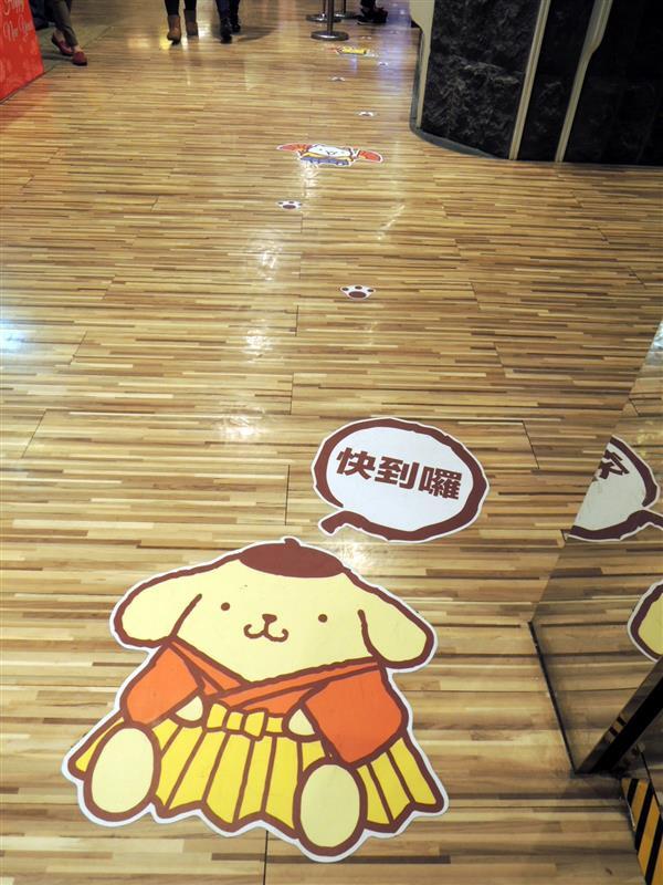 布丁狗餐廳 004.jpg