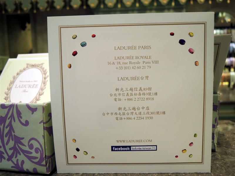Laduree 馬卡龍  014.jpg