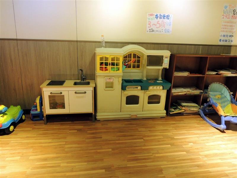 Tita 美食廚房 005.jpg