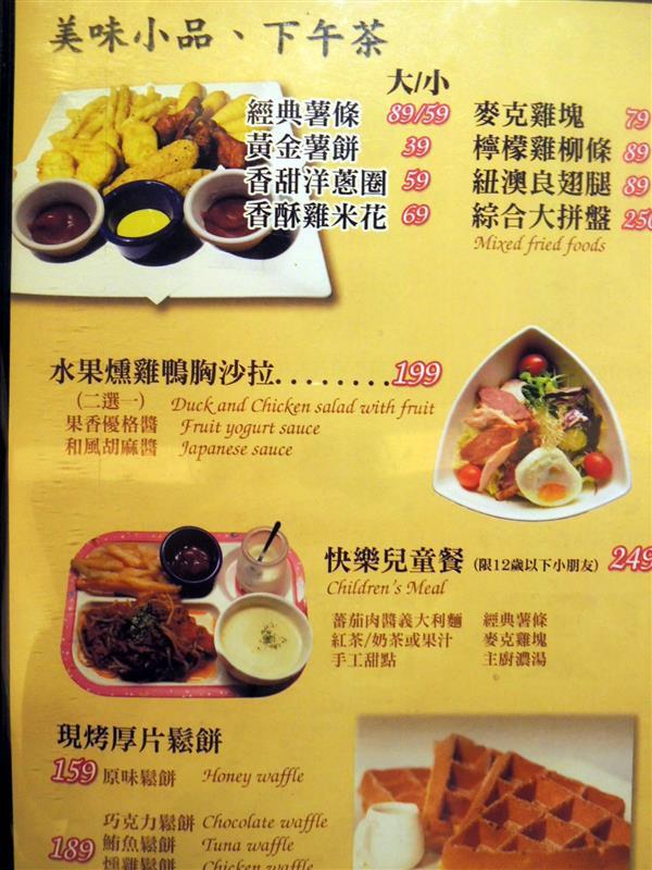 Tita 美食廚房 008.jpg