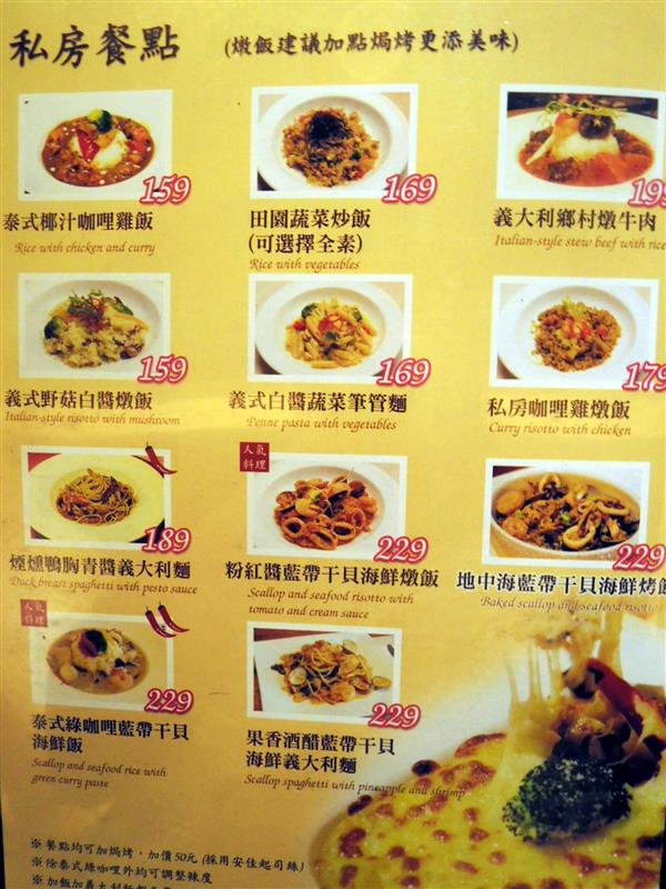 Tita 美食廚房 011.jpg