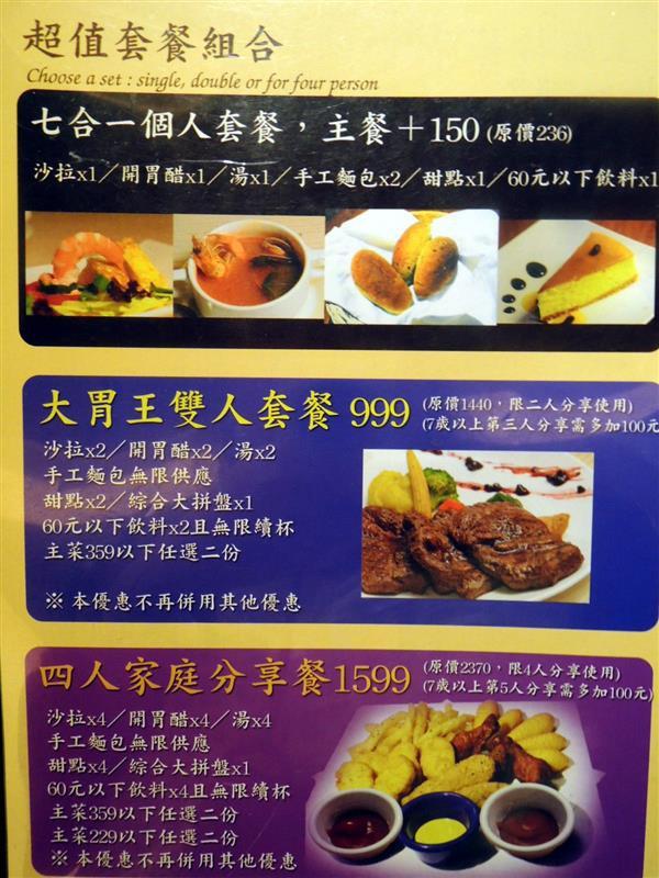 Tita 美食廚房 013.jpg