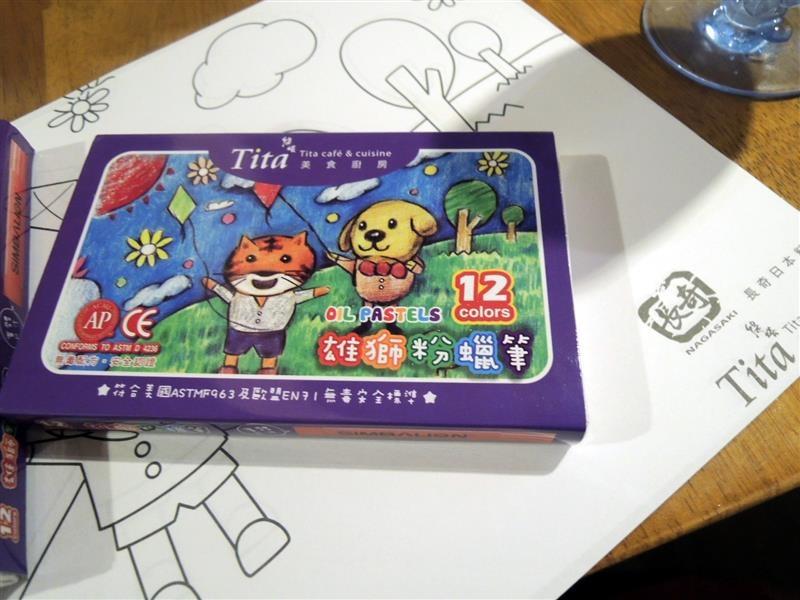Tita 美食廚房 026.jpg