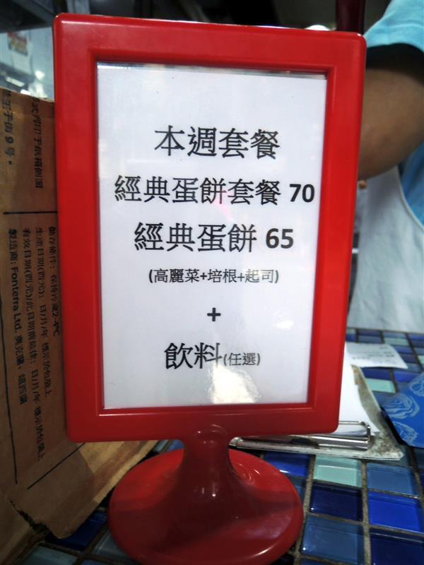 BOX 巴克斯 006.jpg