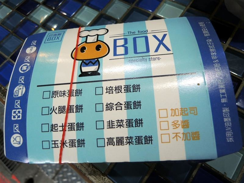 BOX 巴克斯 015.jpg