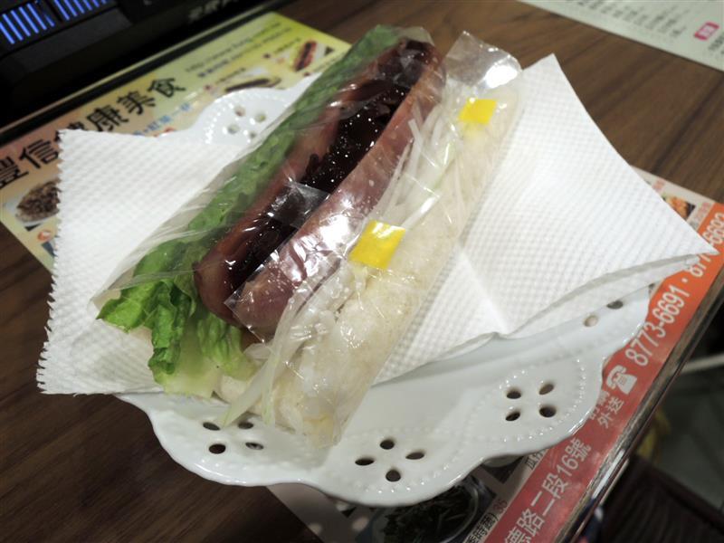 包好吃 豐信美食 024.jpg