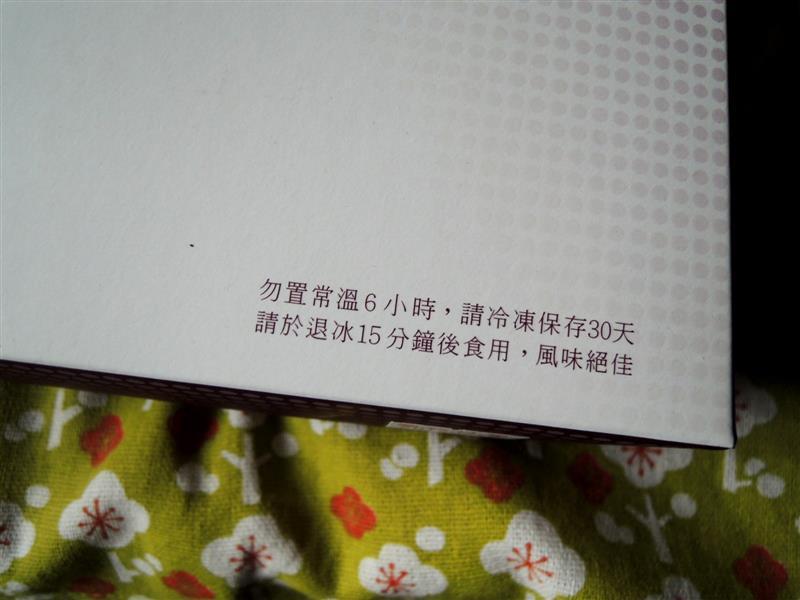 三統漢菓子 綠豆糕 002.jpg