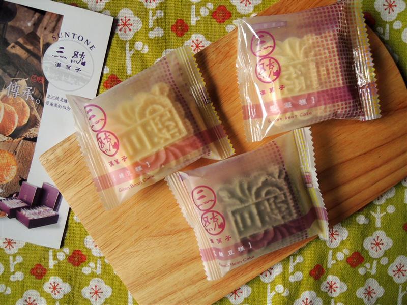 三統漢菓子 綠豆糕 004.jpg