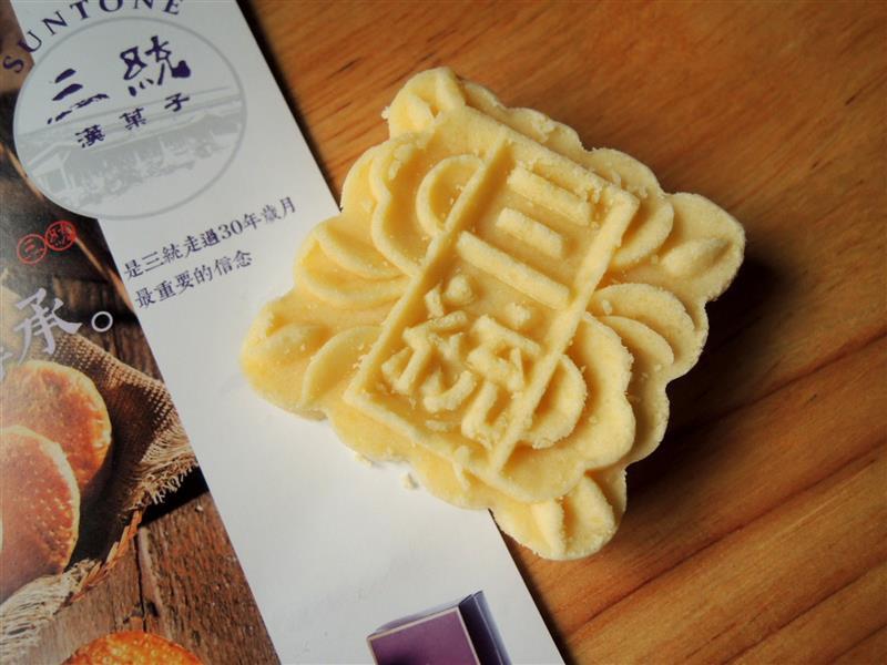 三統漢菓子 綠豆糕 007.jpg
