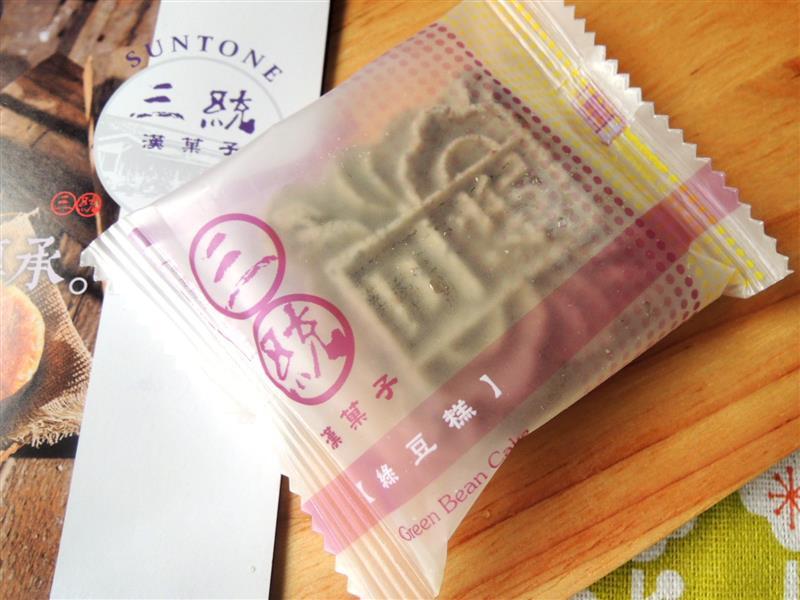 三統漢菓子 綠豆糕 009.jpg