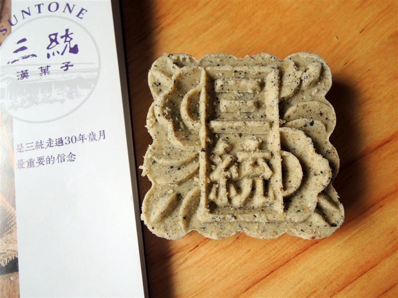 三統漢菓子 綠豆糕 010.jpg