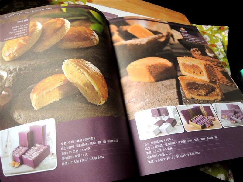 三統漢菓子 綠豆糕 033.jpg