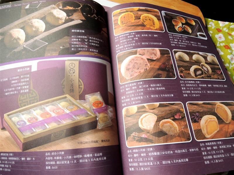 三統漢菓子 綠豆糕 034.jpg