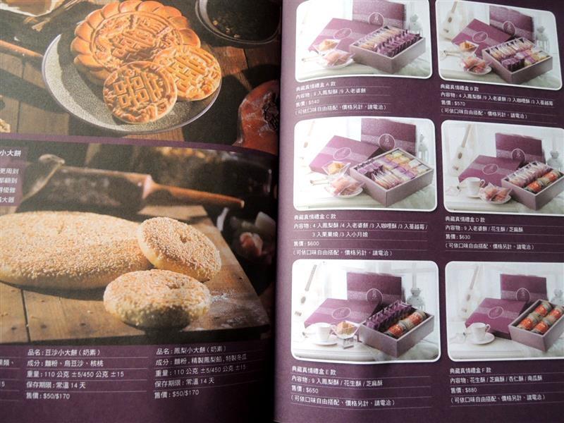三統漢菓子 綠豆糕 035.jpg