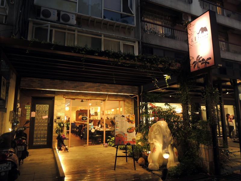 長鼻子 泰國餐廳 001.jpg