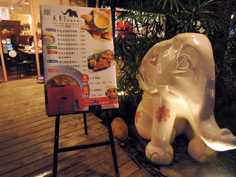 長鼻子 泰國餐廳 002.jpg