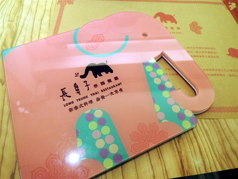 長鼻子 泰國餐廳 006.jpg