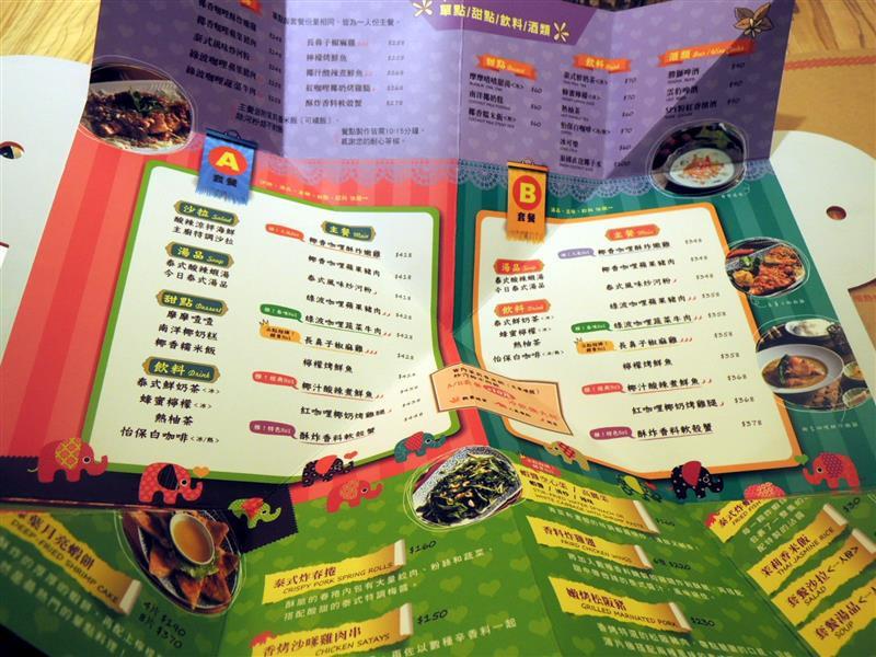 長鼻子 泰國餐廳 008.jpg