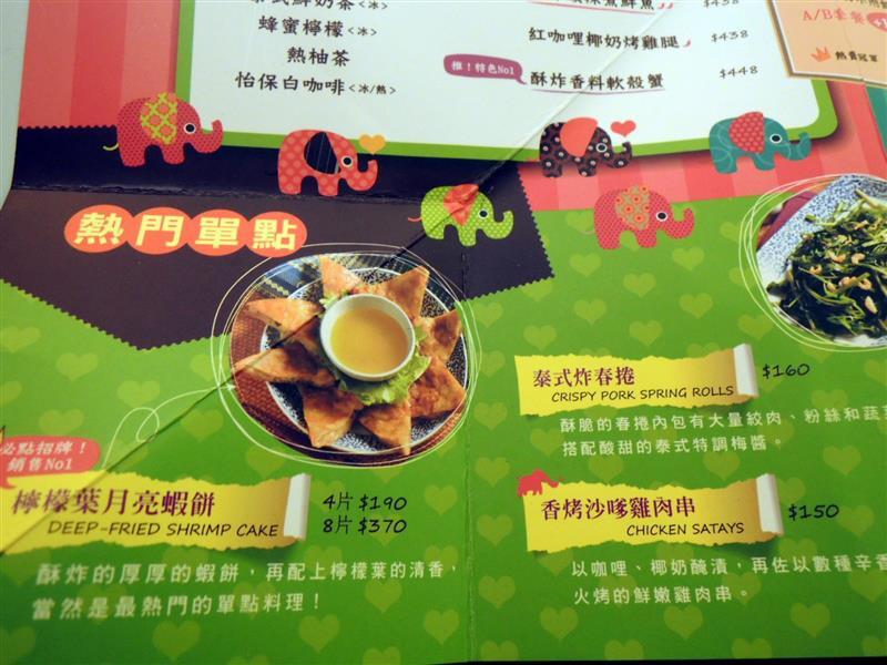 長鼻子 泰國餐廳 014.jpg