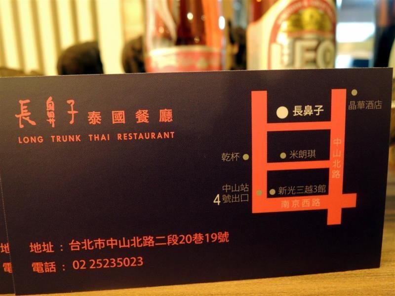 長鼻子 泰國餐廳 019.jpg