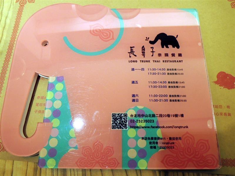 長鼻子 泰國餐廳 027.jpg