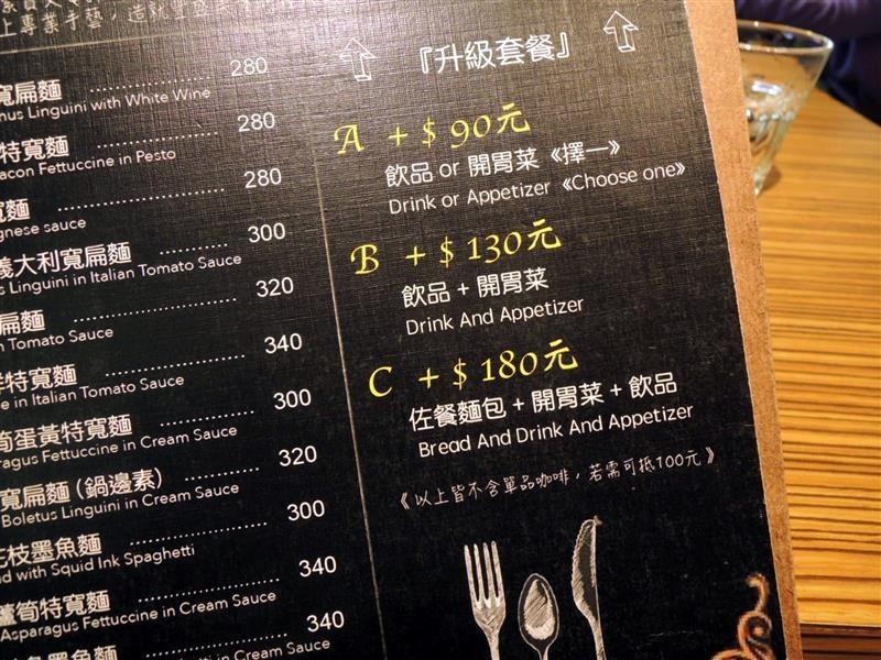 Peace & Love Cafe 013.jpg