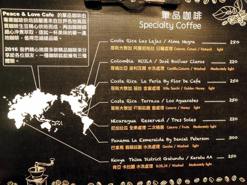Peace & Love Cafe 018.jpg
