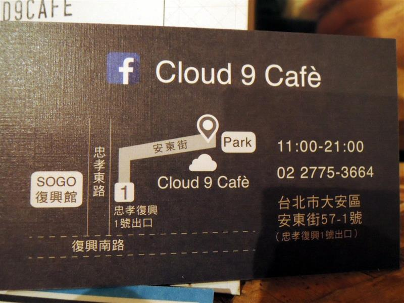 Cloud 9 Cafe 050.jpg