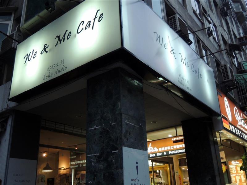We & Me Cafe 001.jpg