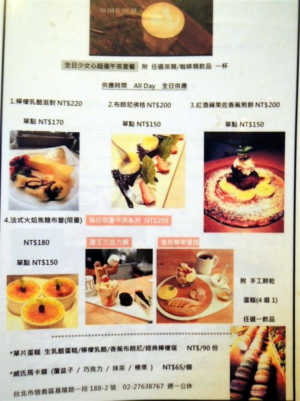 We & Me Cafe 009.jpg