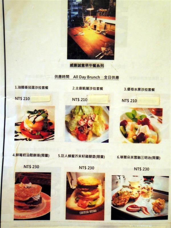 We & Me Cafe 016.jpg