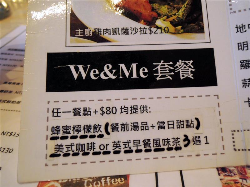 We & Me Cafe 015.jpg