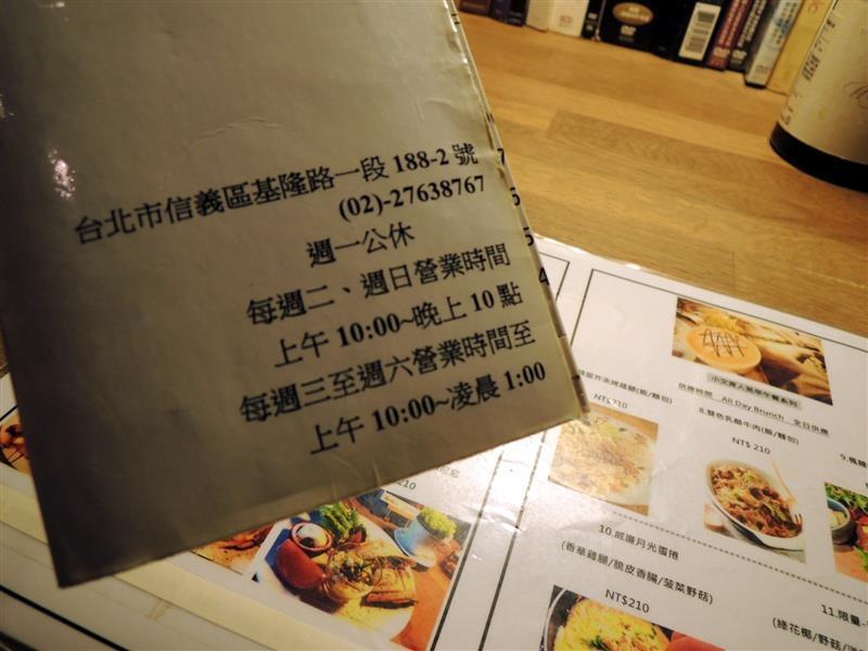 We & Me Cafe 064.jpg