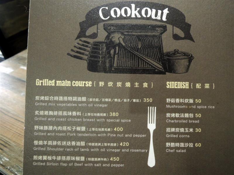 Cookout 野酷 028.jpg