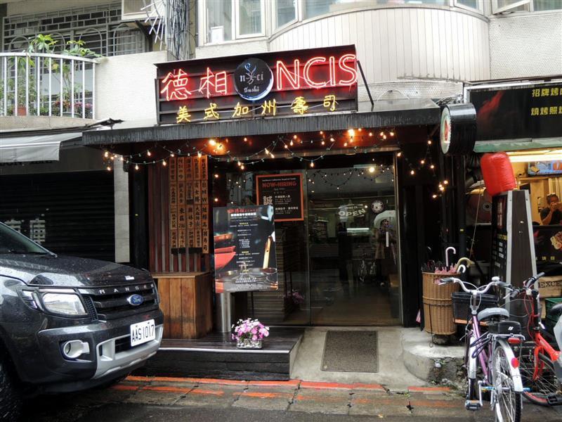 德相 N.C.I.S.美式加州壽司 001.jpg