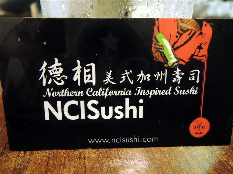 德相 N.C.I.S.美式加州壽司 090.jpg