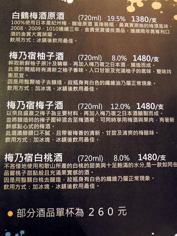 工地 饗夜堂 027.jpg