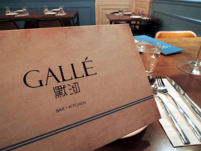 默沏 台北 Gallé017.jpg