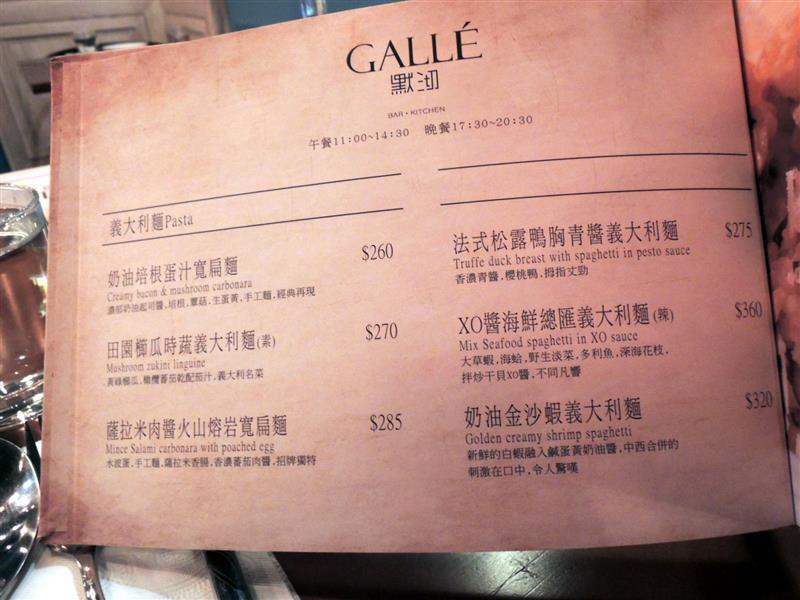 默沏 台北 Gallé021.jpg