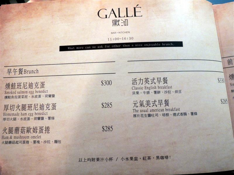 默沏 台北 Gallé018.jpg