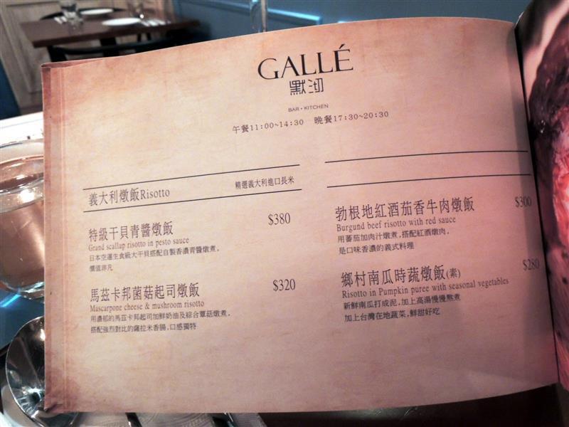 默沏 台北 Gallé022.jpg