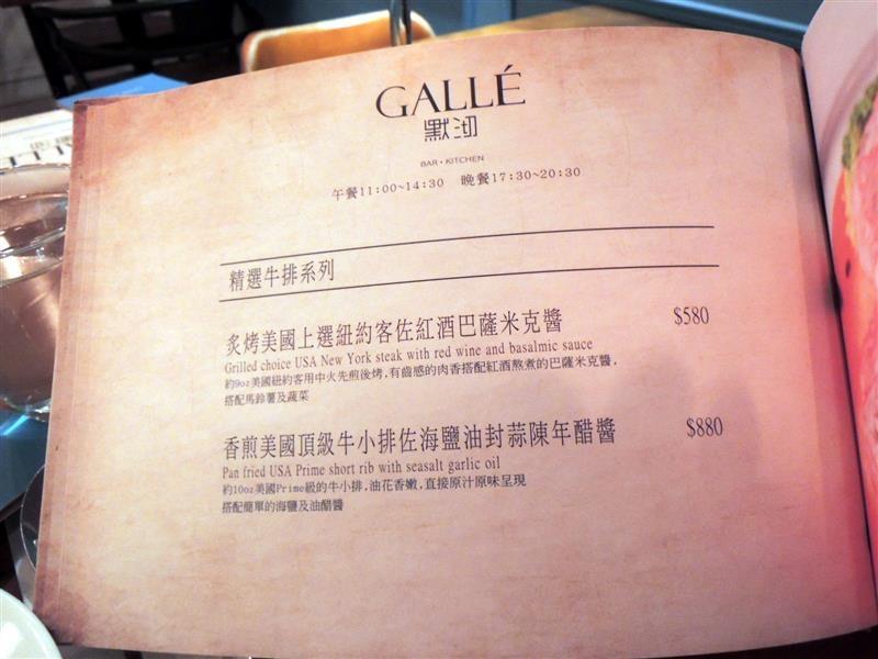 默沏 台北 Gallé023.jpg