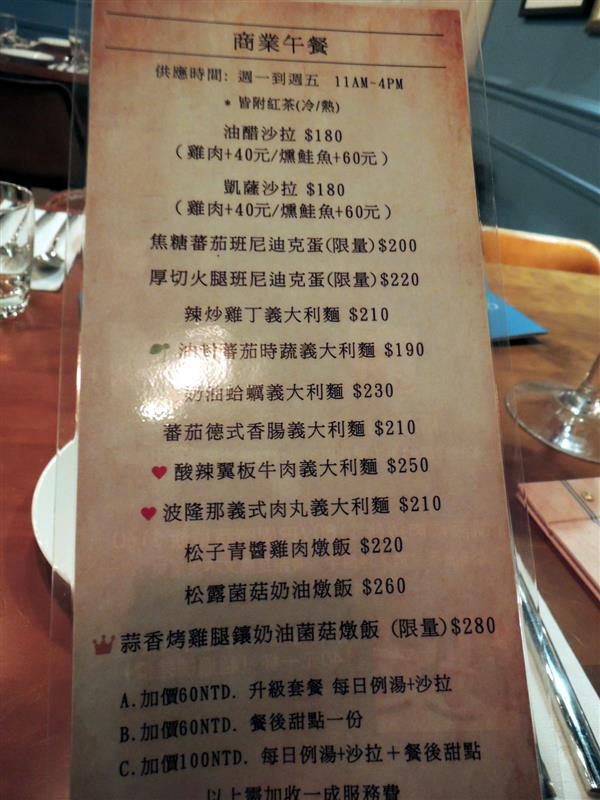 默沏 台北 Gallé026.jpg