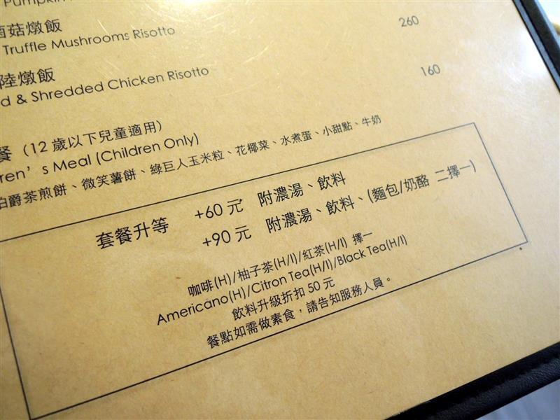 Gramercy Cafe 感恩小館 012.jpg