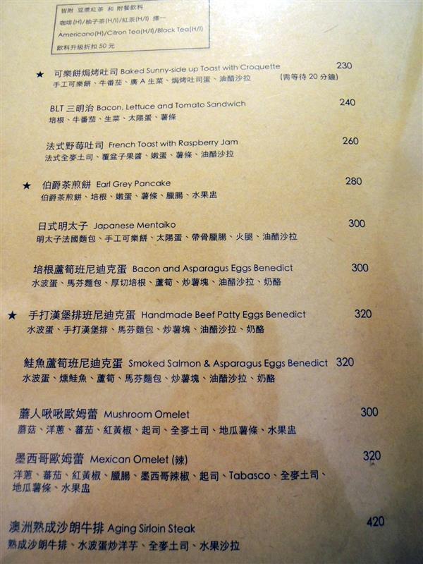 Gramercy Cafe 感恩小館 015.jpg