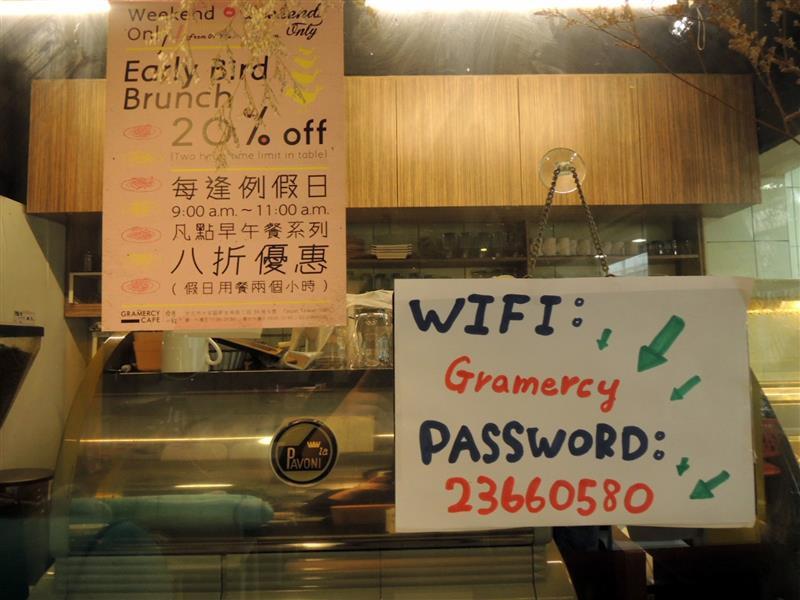 Gramercy Cafe 感恩小館 023.jpg